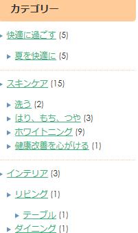 c_number4