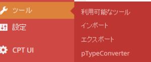 ptype1